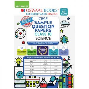 Oswaal CBSE Sample Question Class 10 Science Book