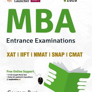 MBA 2020-21 : Study Guide