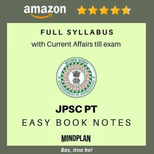 7-10th Combined JPSC PT 2021 Easy Book Notes: PDF | Printed | Jharkhand GK | Free Jharkhand Current Affairs till exam | Full GS1 + GS2 syllabus | Hindi / English